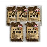 【セット商品】波照間島産 純黒糖 5個セット(AmazonPay全品対応)
