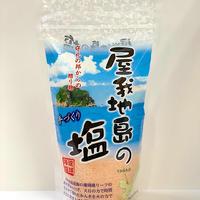 屋我地島の塩 250g (AmazonPay全品対応)