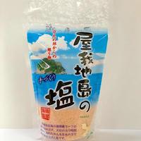 屋我地島の塩 100g (AmazonPay全品対応)