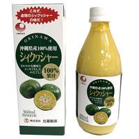 沖縄県産100%使用 シィクワシャー 360ml(青切りシークヮサー)