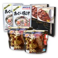 沖縄あぐー豚を堪能!3種詰め合わせセット(AmazonPay全品対応)