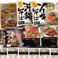 【ギフトセット】沖縄のおいしい集めました(B-type)AmazonPay全品対応