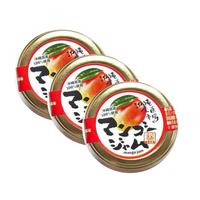 【セット商品】沖縄産直市場のマンゴージャム 3個セット(AmazonPay全品対応)