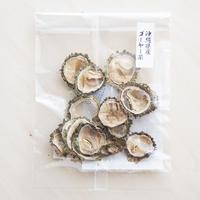沖縄県産 ゴーヤ茶(AmazonPay全品対応)