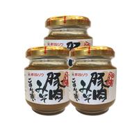 【セット商品】沖縄豚肉みそ  3個セット(AmazonPay全品対応)