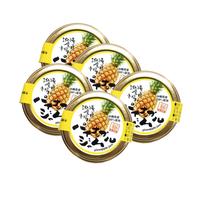 【セット商品】沖縄産直市場のパイナップルジャム 5個セット(AmazonPay全品対応)
