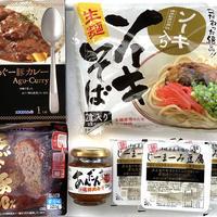 【ギフトセット】沖縄のおいしい集めました(A-type)AmazonPay全品対応