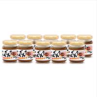 【セット商品】沖縄豚肉みそ あんだんす〜 10個セット(AmazonPay全品対応)