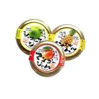 【セット商品】沖縄県産ジャム3種詰め合わせセット(AmazonPay全品対応)