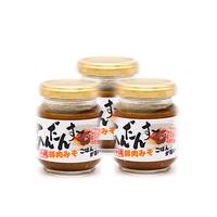 【セット商品】沖縄豚肉みそ あんだんす〜 3個セット(AmazonPay全品対応)