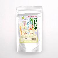 のに茶 琉球ハーブティー 40g(ノンカフェイン)