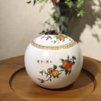 CG1茶罐「事事如意」