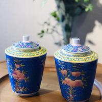 CG201  茶罐セット「窈窕」
