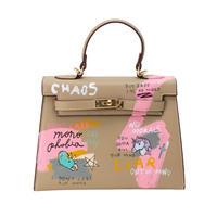 Formal Bag / Beige / No.5