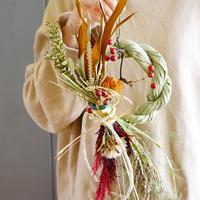【12/28(土)15:00~】しめ縄飾りのワークショップ