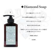 Diamond Soap Ver. B
