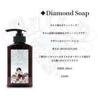 Diamond Soap Ver. A