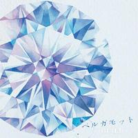 ベルガモット B-TYPE(CD)