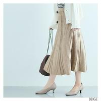 【全4色】柄編みニットロングスカート