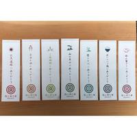 ありがとうが溢れる箸袋 7色 1000枚アソート(1枚3円税抜)