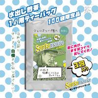 【限定100!】水出し煎茶1L用ティーバッグ 特別3包パック