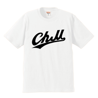 """Chill"" tee"