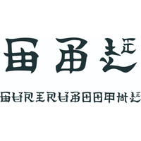 China font logo (one Point)