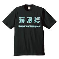China font logo