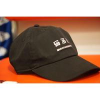 """China font logo  """"cap"""""""