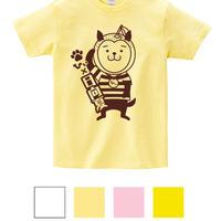 みやざき犬 Jr.用Tシャツ ひぃ×日向夏
