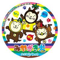 みやざき犬ステッカー/直径9.5㎝(ダンス)