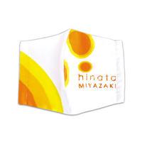 日本のひなた宮崎県ロゴ立体マスク/フリーサイズ