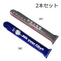 ライブがもっと楽しくなるスティックバルーン!!!!!/BREAK OUT×学芸大青春