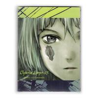 CD    Cyberia Layer:03