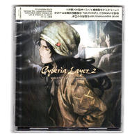 CD Cyberia layer_2
