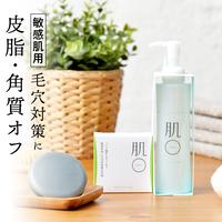 [ 肌〇 HADAMARU ] アクアモイスチャーピーリング 150g ・  ソープ 60g セット ( 敏感肌 / 低刺激 ) オールインワンゲル / 角質ケア / 洗顔石鹸