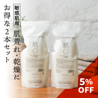 [ 肌〇 HADAMARU ] アクアモイスチャーゲル 420g 詰替え 2個セット  ( 敏感肌 / トラブル肌 ) オールインワンゲル / 保湿 / セラミド
