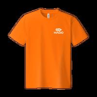 【期間限定】HADO Tシャツ - ロゴ小(オレンジ)