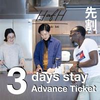 【いつかハフ】お得な朝食付HafH Nagasaki3連泊チケット