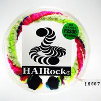 HAIRock®Fiber F2330 / 製造番号16007