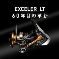 日本未発売 US daiwa exceler lt 2500 エクセラー 検イグジスト タトゥーラ フリームス カルディア fuego