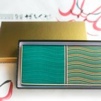 波筬(なみおさ)長財布 【315-2 緑】