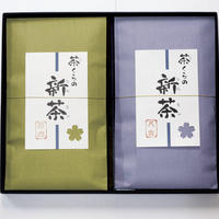 茶くらの新茶 2本入り(八女・薩摩)
