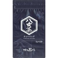 茶くらの八女茶ティーバッグ 5g×15P( YAME Tea Teabag)
