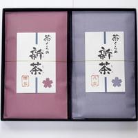 茶くらの新茶 2本入り(博多・八女)