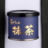 茶くらの抹茶(濃い茶)20g(YAME Matcha)