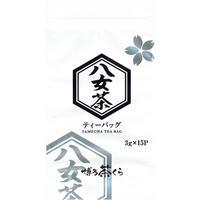 茶くらの八女茶ティーバッグ 3g×15P( YAME Tea Teabag)