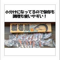 北海道産 新巻鮭姿切り身 一本