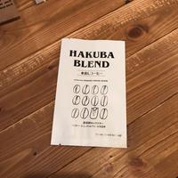 水出しコーヒー COLD BREW COFFEE 1P