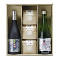 大吟醸・純米吟醸・信濃大町のお米3種セット【選べる熨斗】